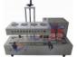 全自动铝箔封口机 农药瓶电磁感应封口机 封口机厂家