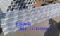 不锈钢绕丝滤芯、楔形滤芯、过滤棒
